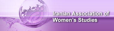 Iranian Association of Women's Studies